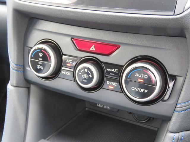 「スバル」「XV」「SUV・クロカン」「山口県」の中古車17
