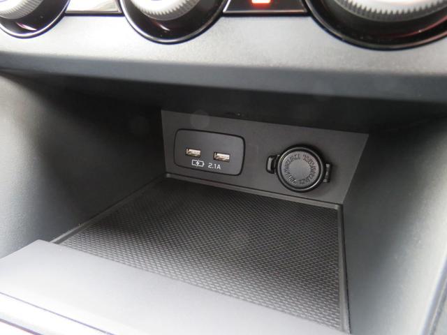 「スバル」「XV」「SUV・クロカン」「山口県」の中古車18