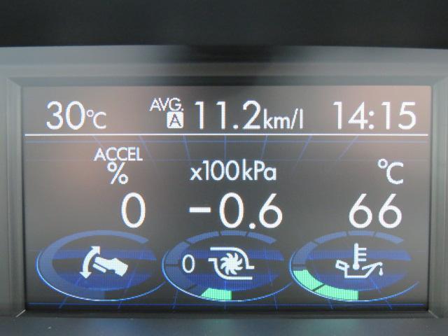1.6GT-S EyeSight ver.3 整備・保証付き(18枚目)