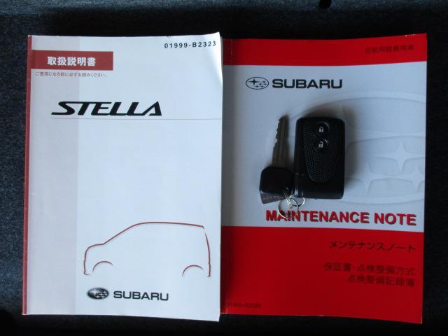 スバル ステラ G スマートアシスト α ナビ・Rカメラ装備