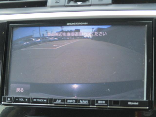 スバル レヴォーグ 1.6GTアイサイト ナビ・Rカメラ・ETC装備