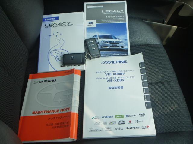 スバル レガシィB4 2.0GT DITターボ ナビ・Bカメラ・ETC