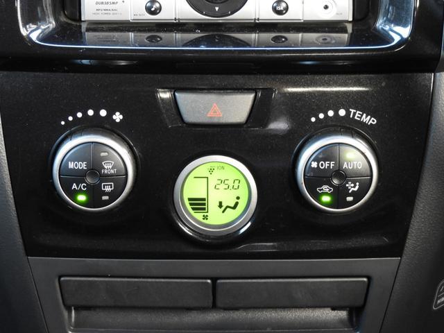 プラズマクラスター付きのオートエアコン装備です☆空気のキレイも快適も簡単に実現出来ます♪