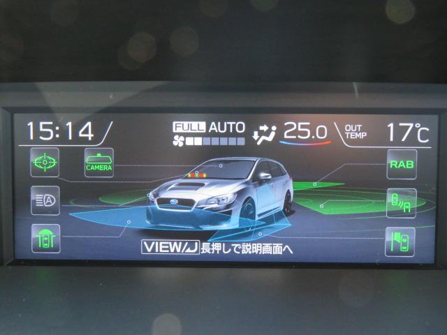 マルチファンクションディスプレイには、アイドリングストップの効果や、燃費、航続可能距離の他、VDCの作動状態、車両メンテナンス項目の確認等が表示されます☆