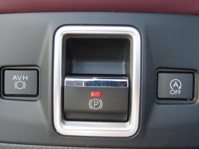 サイドブレーキを電動化。またオートビークルホールド機能を用いれば通常のブレーキ動作でクルマの停止状態をキープする事もできます☆