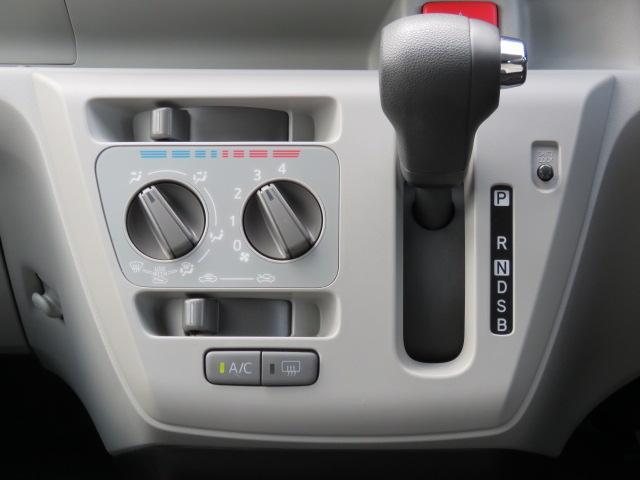 L スマートアシスト3 車検整備・保証付き認定U-Car(14枚目)
