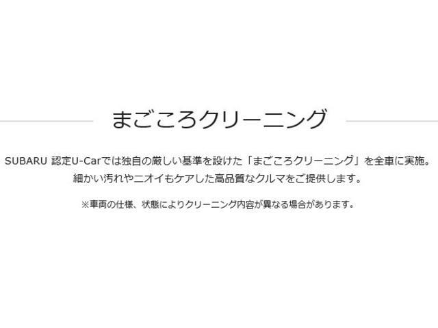 L スマートアシスト3 車検整備・保証付き認定U-Car(22枚目)