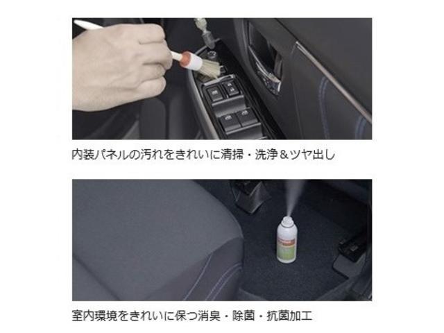 L スマートアシスト3 車検整備・保証付き認定U-Car(24枚目)