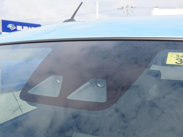 L スマートアシスト3 車検整備・保証付き認定U-Car(29枚目)