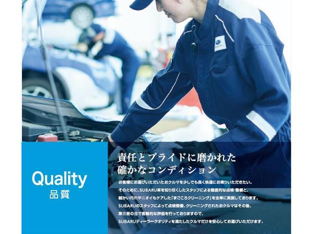 L スマートアシスト3 車検整備・保証付き認定U-Car(36枚目)