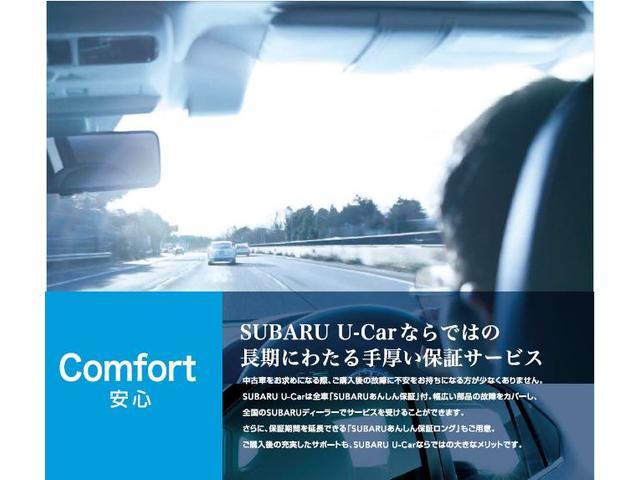 L スマートアシスト3 車検整備・保証付き認定U-Car(38枚目)