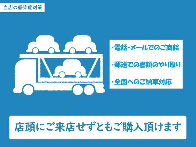 L スマートアシスト3 車検整備・保証付き認定U-Car(45枚目)