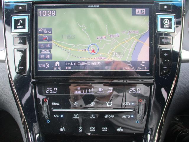 「トヨタ」「ハリアー」「SUV・クロカン」「山口県」の中古車9