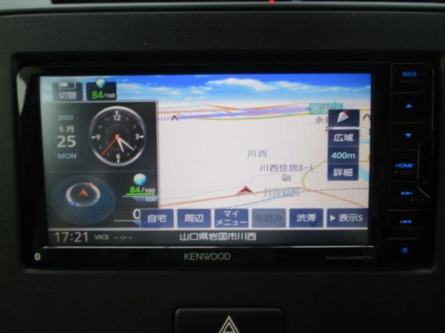 「スズキ」「ワゴンR」「コンパクトカー」「山口県」の中古車9