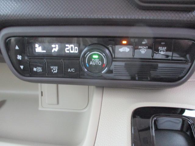 Gホンダセンシング アイドリングストップ スライドドア両側 オートエアコン ベンチシート 衝突被害軽減ブレーキ 車線逸脱防止支援システム 横滑り防止装置 盗難防止システム 衝突安全ボディ ETC セキュリティアラーム(15枚目)