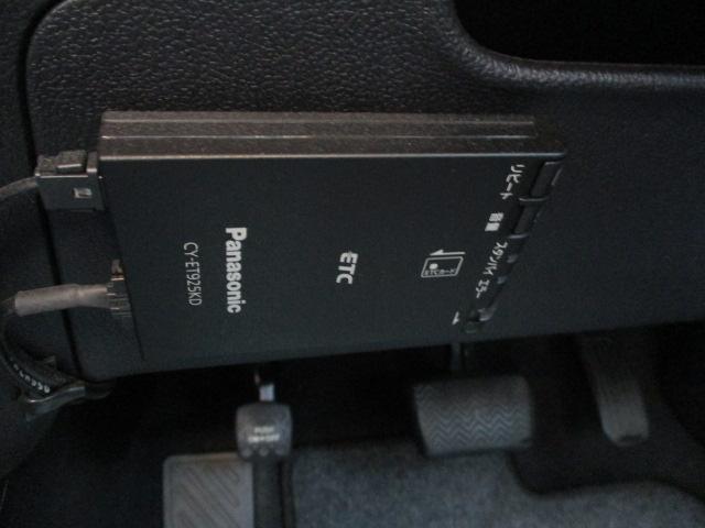 S LEDヘッドライト・アイドリングストップ(13枚目)