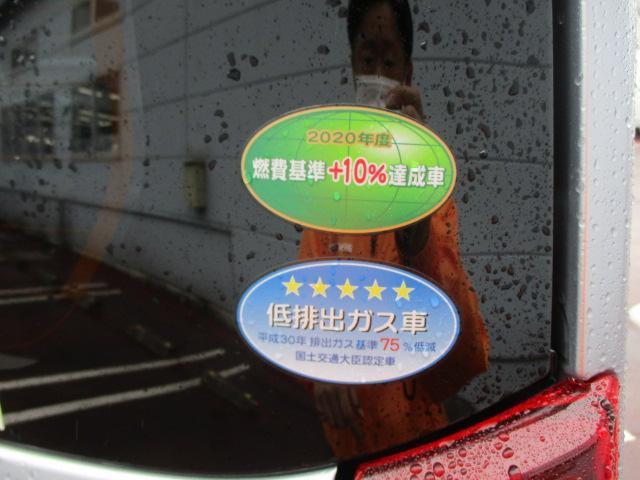 L キーレス/オートライトヘッドランプLED アイドリングストップ パワーウインドウ スライドドア マニュアルエアコン パワーステアリング オートマチックハイビーム 保証書 エアバッグ 横滑り防止装置(12枚目)