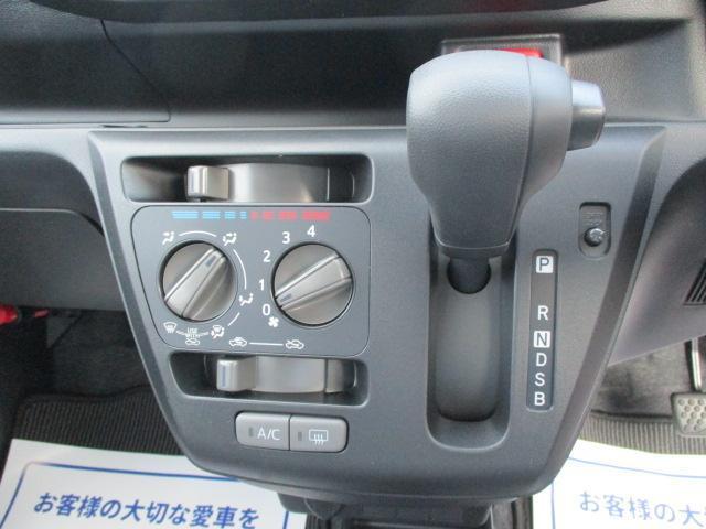 L SAIII 車線逸脱防止支援システム/パーキングアシスト アイドリングストップ パワーウインドウ マニュアルエアコン パワーステアリング 禁煙車取扱説明書・保証書 エアバッグEBD付ABS横滑り防止装置(12枚目)