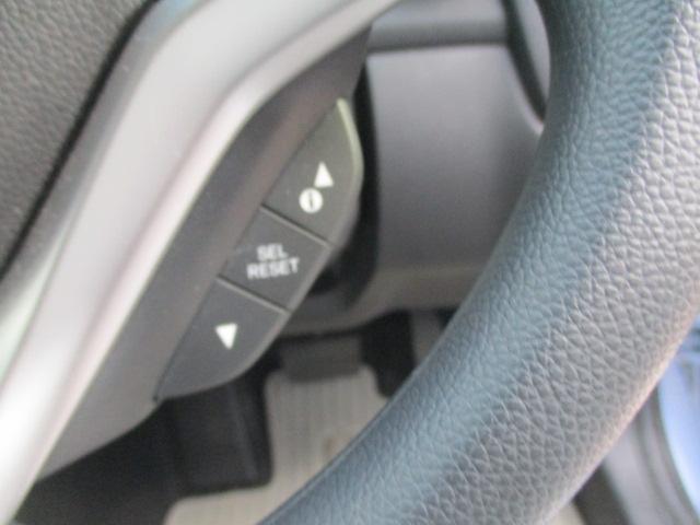 Fパッケージ コンフォートエディション 8インチナビ アイドリングストップ パワーウインドウ キーレスエントリー オートエアコン シートヒーター前席 パワーステアリング オートライト エアバッグ 横滑り防止装置 盗難防止システムETC(12枚目)