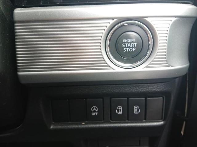 ハイブリッドXS アルミホイールヘッドランプLEDキーレススライドドア両側 衝突安全装置盗難防止装置パーキングアシストバックモニター社外ナビ 車線逸脱防止支援システム ドライブレコーダー社外(13枚目)
