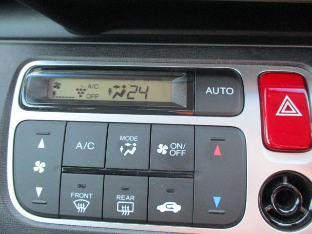 G・Lパッケージ 修復歴無 社外 7インチ メモリーナビ ETC TV 定期点検記録簿 取扱説明書・保証書 横滑り防止装置 アイドリングストップ エアバッグ 運転席 エアバッグ 助手席 パワーウインドウ キーレス(12枚目)