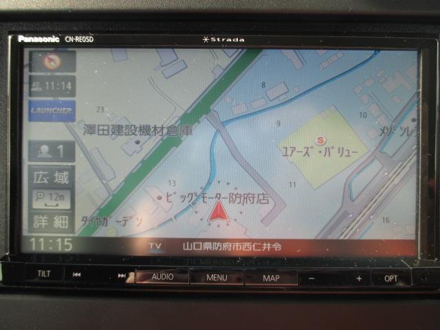 G・Lホンダセンシング 届出済未使用車 左側電動スライドドア(9枚目)