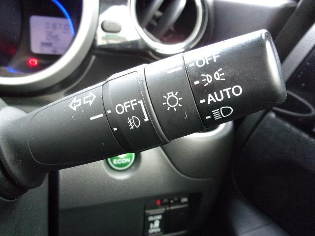 G・Lパッケージ 修復歴無 社外ドラレコ 社外メモリーナビ アルミホイール ヘッドランプHID 2列目分割可倒 取扱説明書・保証書 エアバッグ EBD付ABS 盗難防止装置 衝突安全ボディ バックモニター ETC(17枚目)