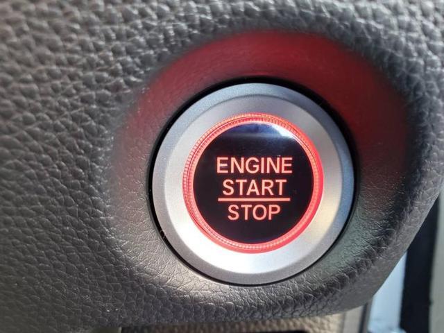 G・Lホンダセンシング 電動スライドドア/FF/衝突被害軽減 アルミホイール純正14インチ ヘッドランプLEDアイドリングストップ エンジンスタートボタンキーレスエントリー オートエアコン クルーズコントロール ETC(12枚目)
