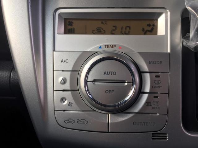 Xターボ 8インチナビフルセグ/全方位モニター ターボ 全周囲カメラ バックカメラ 禁煙車 メモリーナビ DVD再生 HIDヘッドライト レーンアシスト Bluetooth 盗難防止装置 アイドリングストップ(12枚目)