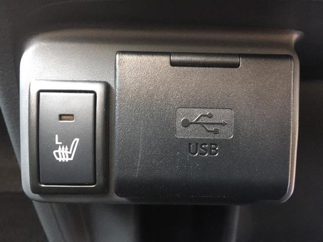 Xターボ 8インチナビフルセグ/全方位モニター ターボ 全周囲カメラ バックカメラ 禁煙車 メモリーナビ DVD再生 HIDヘッドライト レーンアシスト Bluetooth 盗難防止装置 アイドリングストップ(14枚目)
