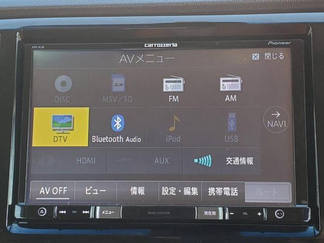G・ターボパッケージ 8インチナビ・フルセグTV/安心パッケージ 衝突被害軽減システム メモリーナビ DVD再生 HIDヘッドライト ETC Bluetooth 盗難防止装置 アイドリングストップ オートライト(9枚目)