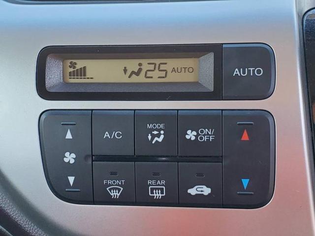 G・ターボパッケージ 8インチナビ・フルセグTV/安心パッケージ 衝突被害軽減システム メモリーナビ DVD再生 HIDヘッドライト ETC Bluetooth 盗難防止装置 アイドリングストップ オートライト(12枚目)