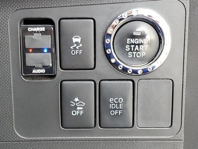 カスタムX SA 社外 7インチ メモリーナビ/ヘッドランプ LED/ETC/EBD付ABS/横滑り防止装置/アイドリングストップ/TV/エアバッグ 運転席/エアバッグ 助手席/アルミホイール/パワーウインドウ(13枚目)