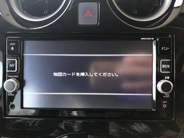 「日産」「ノート」「コンパクトカー」「福岡県」の中古車10