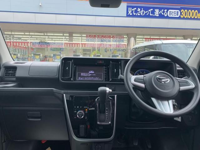 「ダイハツ」「アトレーワゴン」「コンパクトカー」「山口県」の中古車4