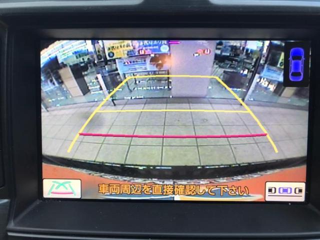 「トヨタ」「クラウン」「セダン」「山口県」の中古車10