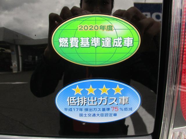 「日産」「セレナ」「ミニバン・ワンボックス」「山口県」の中古車17