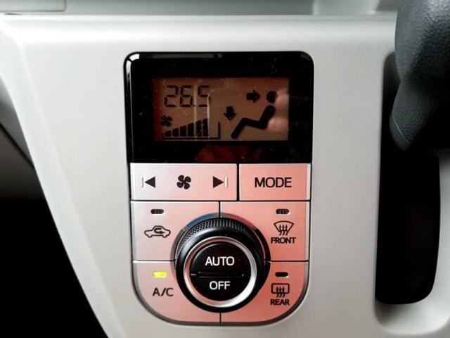 「ダイハツ」「ミライース」「軽自動車」「山口県」の中古車13