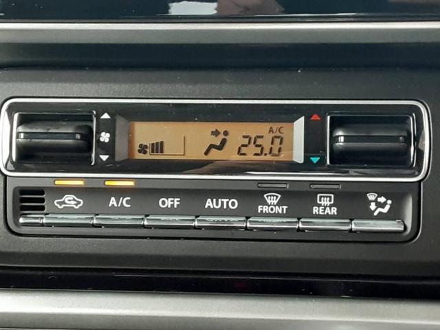 「マツダ」「フレアワゴンカスタムスタイル」「コンパクトカー」「山口県」の中古車9