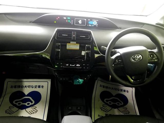 Sツーリングセレクション 登録済未使用車 禁煙車 衝突安全(4枚目)