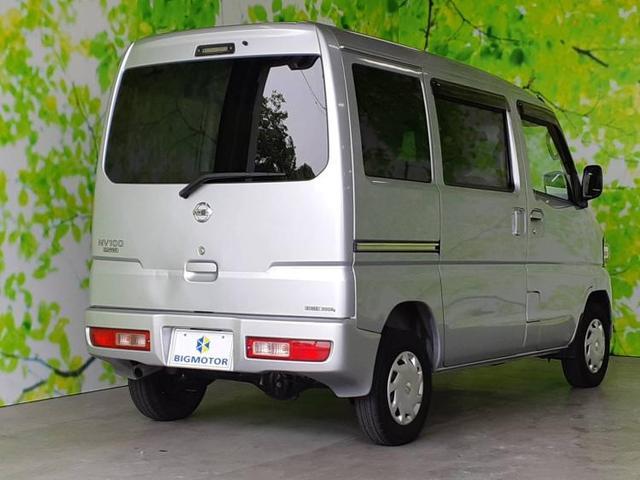 「日産」「NV100クリッパー」「軽自動車」「山口県」の中古車3