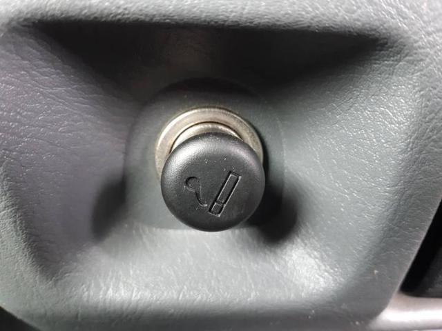「日産」「NV100クリッパー」「軽自動車」「山口県」の中古車12