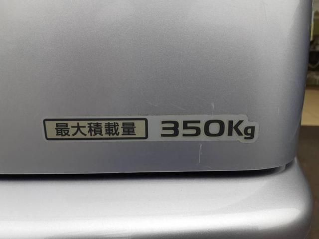「日産」「NV100クリッパー」「軽自動車」「山口県」の中古車15