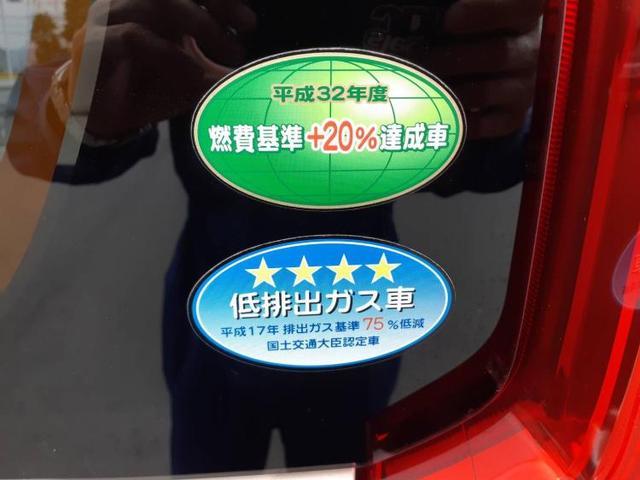 「スバル」「ステラ」「コンパクトカー」「山口県」の中古車17