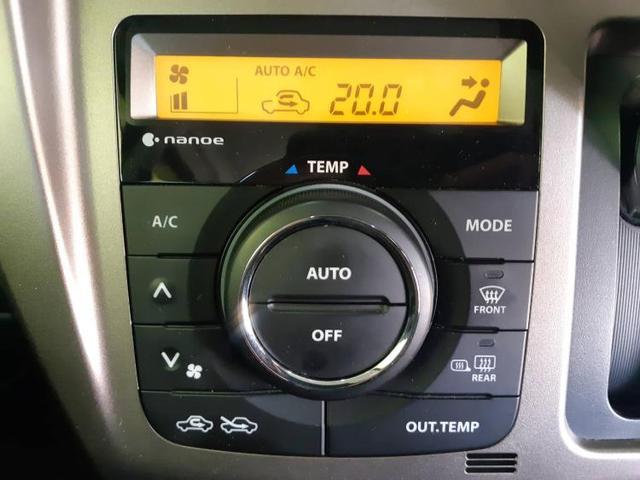 Jスタイル2 社外 HDDナビ/シート ハーフレザー/車線逸脱防止支援システム/ヘッドランプ HID/ETC/EBD付ABS/横滑り防止装置/アイドリングストップ/TV/エアバッグ 運転席/エアバッグ 助手席(12枚目)