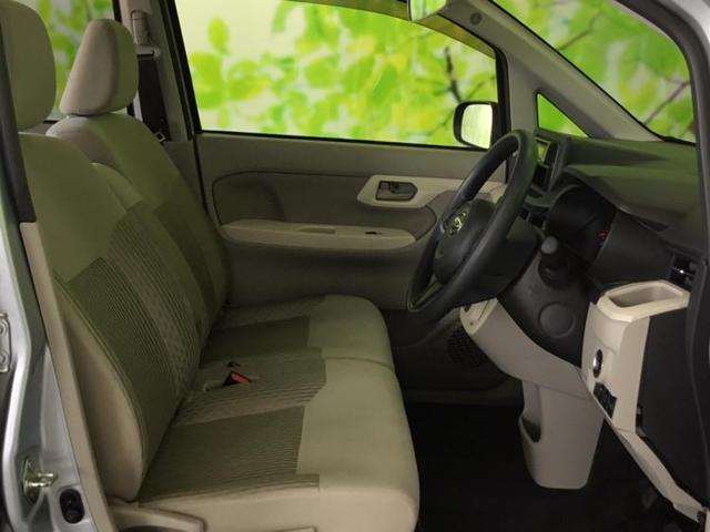 X ユーザー買取直販&禁煙車 ETC 記録簿 盗難防止装置 減税対象車 オートライト(5枚目)