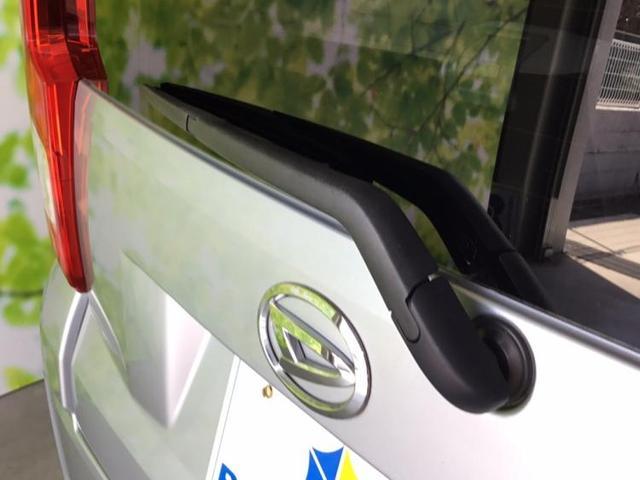 X ユーザー買取直販&禁煙車 ETC 記録簿 盗難防止装置 減税対象車 オートライト(17枚目)