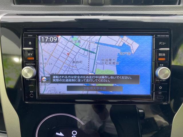 4WD Tセーフティパッケージ 純正 7インチ メモリーナビ/パーキングアシスト バックガイド/全方位モニター/ヘッドランプ HID/Bluetooth接続/ETC/ABS/EBD付ABS/横滑り防止装置 ターボ 全周囲カメラ(9枚目)