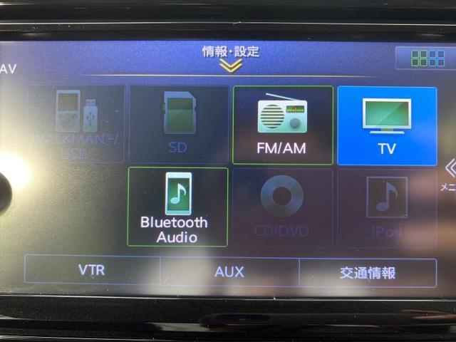 4WD Tセーフティパッケージ 純正 7インチ メモリーナビ/パーキングアシスト バックガイド/全方位モニター/ヘッドランプ HID/Bluetooth接続/ETC/ABS/EBD付ABS/横滑り防止装置 ターボ 全周囲カメラ(11枚目)