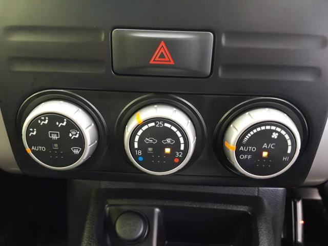 20GT SエクストリーマーX 4WD/社外 7インチ メモリーナビ/シート 撥水加工/ヘッドランプ HID/Bluetooth接続/ETC/EBD付ABS/横滑り防止装置/DVD/TV/ルーフレール/ターボ/エアバッグ 運転席(11枚目)